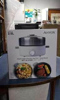 Anvos electric hotpot steamboat