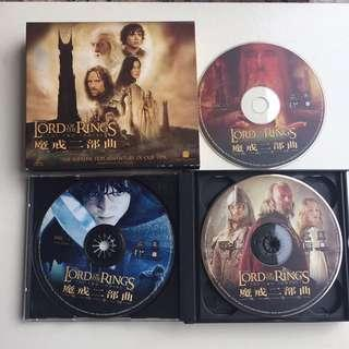 Lord Of The Ring - The Two Towers