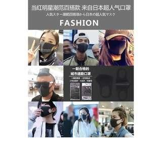 🚚 現貨 日本 韓國 熱銷明星口罩 成人款 兒童款 防霧霾 PM2.5 防塵花粉 口罩 可水洗 1689批發【一件代發/代購/集運】