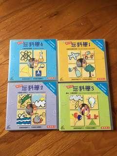 迪士尼玩科學 1-4 CD