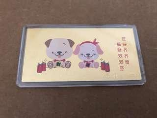 Year of the Dog 1 gram 999.9 good ingot bar