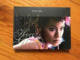 何韻詩親筆簽名 艶光四射 CD