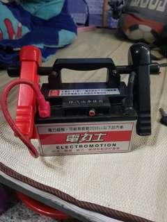 Fastcharger 12volt