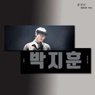 BN Jihoon Fansite Slogan