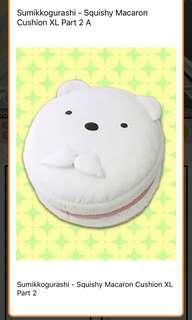 Toreba Prize Sumikko Polar Macaron Plush