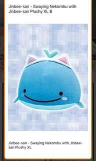 Toreba Prize JinBeSan Blue Whale Pinky Ears