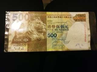 Hong kong bank notes