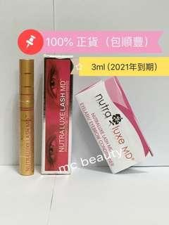 正貨Nutraluxe Lash 3ml 睫毛增長液(包順豐)100% Authentic