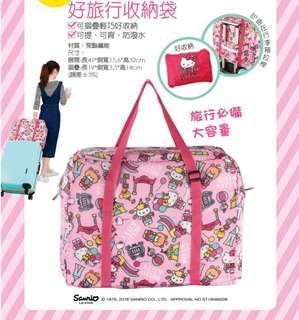 HelloKitty 折疊輕量旅行袋/手提袋/媽媽包