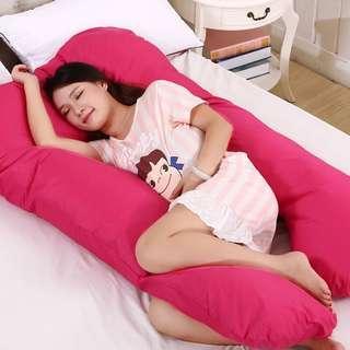 Pregnancy Pillow - Rose Pink