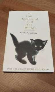 🚚 If cats disappeared from the world (English)