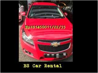 null Car Rental Call 81448811 for booking
