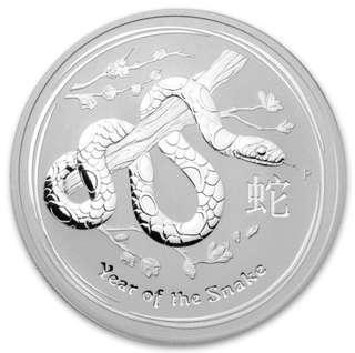 2013 1oz Snake Lunar Silver Coin