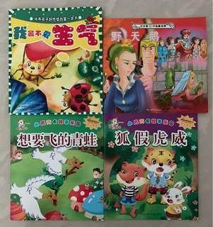 🚚 儿童图书