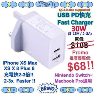 iPhone 充電即快2-3倍! USB PD 30W 快充火牛充電器 Apple Macbook Air Pro new iPad Pro 11 12.9 10.5 iPhone XS Max XS XR X 8 Plus 8 快速充電 2-3X Fast charging charger Power Supply USB-C Type C Notebook Nintendo Switch 三腳插 QC 3.0 快充 Samsung Note 9 8 S9+ S8+ LG Sony HTC
