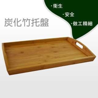🚚 【清倉特惠 全新現貨】炭化竹托盤/麵包盤/木製水果盤/自助餐盤/套餐拖盤 M22