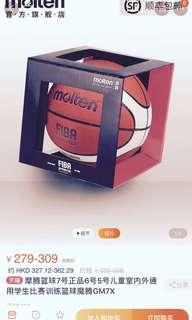 Molten 7號籃球GM7X