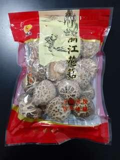 Dried Mushroom (Zhe Jiang)