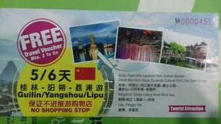 Travel vouchers for China Tour