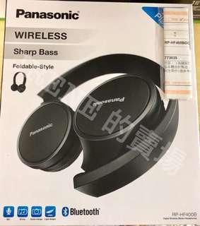 Panasonic 耳罩式藍牙耳機