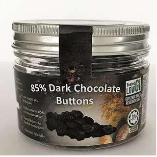 85% Dark Chocolate Buttons ~ Low GI