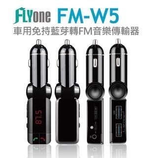 🚚 FLYone FM-W5 車用免持藍芽轉FM音樂傳輸/MP3音樂播放器/電瓶電壓顯示