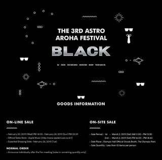 [PO/SHARE] Astro's The 3rd Astro Aroha Festival (AAF) — Black Official Goods/Merchandise