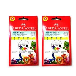 [2 SETS] Faber-Castell Tack IT 50gsm - YELLOW COLOUR