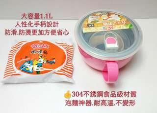 🚚 ㊣304不銹鋼隔熱碗 304食品級不銹鋼大號泡麵碗 密封防漏隔熱碗 泡麵神器 現貨 保鮮盒