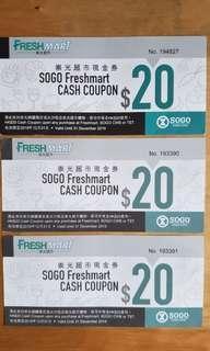 Sogo fresh mart coupon $60