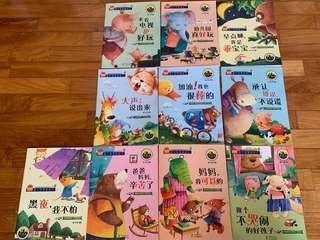 🚚 10 Chinese emotional Storybooks