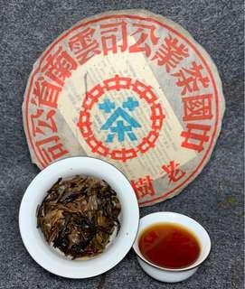 🚚 90末 中茶水藍印老樹圓茶 稀有釋出