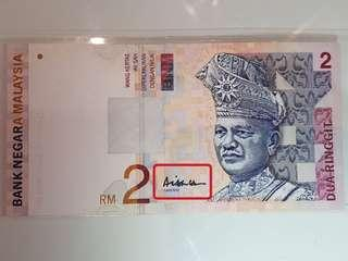 RM2 Bank Note Malaysia Limited (Aishah)