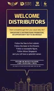 Wouwou distributor