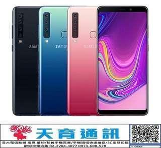 三星 Samsung Galaxy A9 2018 6G/128G 6.3吋雙卡雙待 全球首創四鏡頭 手機空機價12490元