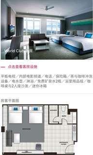 Genting Highlands First World Hotel World Club Room
