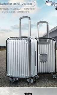 🚚 PVC transparent luggage cover