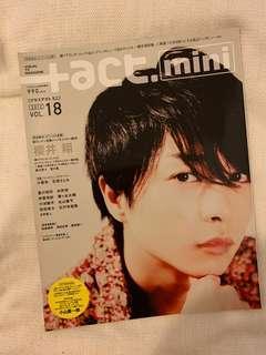 +act.mini 2012 vol.18 櫻井翔封面