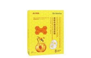 Dr.Moritq Prospolis Repairing and Hydrating Essence Facial Mask 8's #mhb75