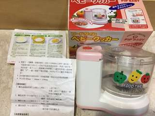 日本製 嬰兒食物調理機