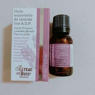 🚚 Lavender Essential Oil 15ml  Made In France