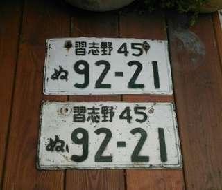 🚚 日本懐舊老車牌