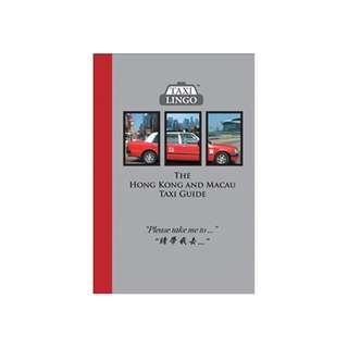 The Hong Kong and Macau Taxi Guide Hardcover – January 1, 2012  by Kimberly Fayet Whiley (Author)