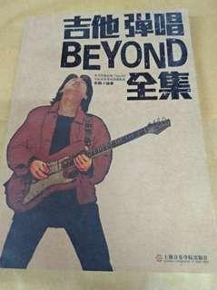吉他歌譜/Beyond數字譜