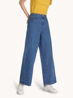 🚚 Pomelo High Waisted Wide Legged Jeans