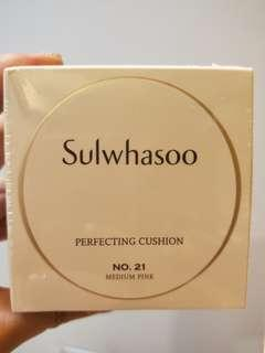 🚚 Sulwhasoo Perfecting Cushion