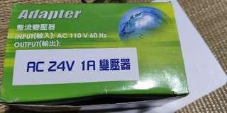 🚚 AC 24V 1A 整流變壓器