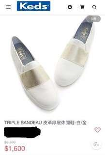 Keds 皮革厚底休閒鞋