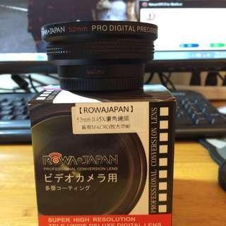 🚚 Rowa japan 52mm 0.45x 廣角鏡頭