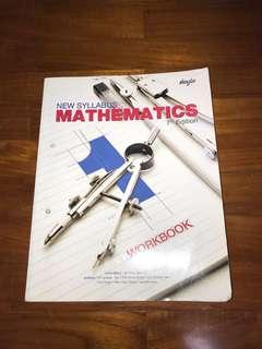 Shinglee new syllabus 7th edition secondary 1 mathematics workbook